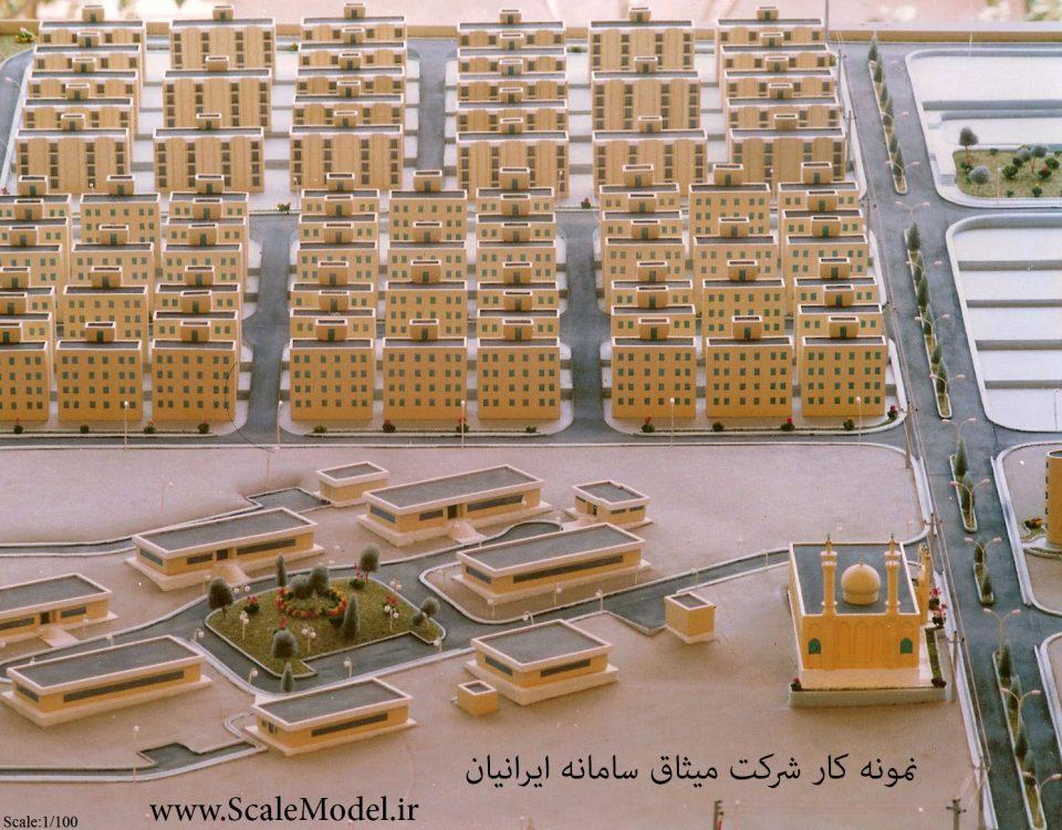 سازنده ماکت / اهمیت ساخت ماکت پیش از اجرای پروژه /