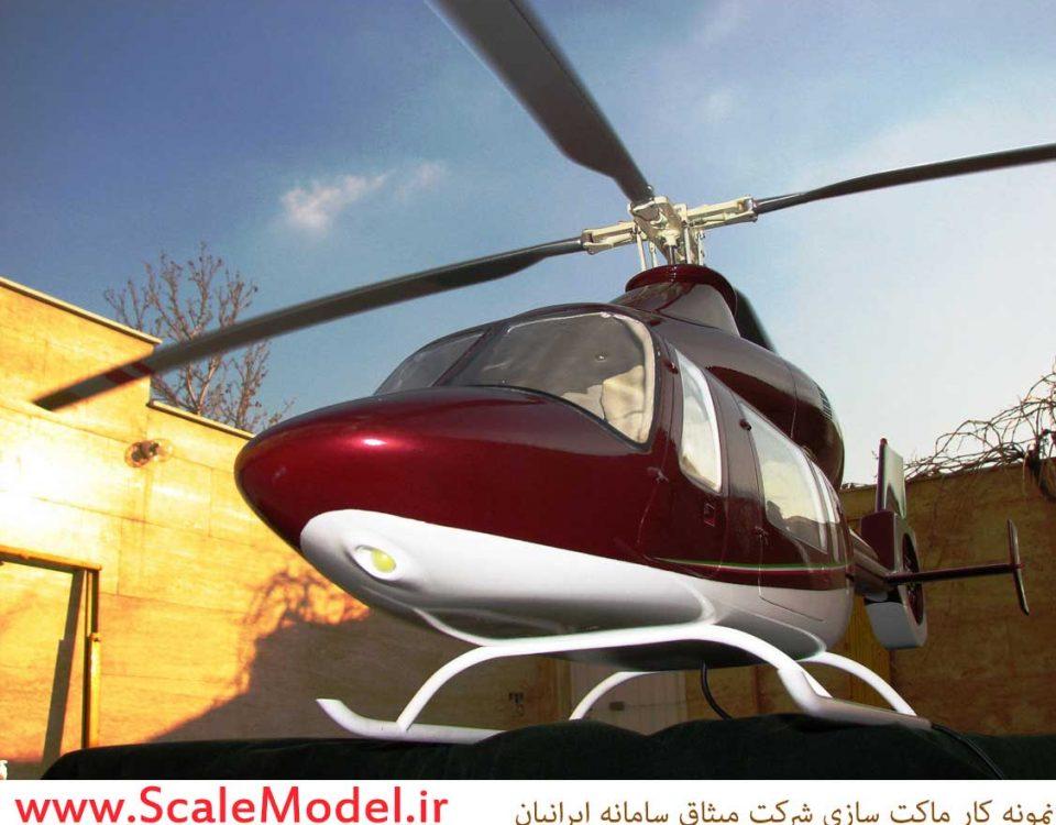 ماکت هلی کوپتر به سفارش شرکت پنها - پروژه انجام شده شرکت میثاق سامانه ایرانیان به سفارش شرکت پشتیبانی و نوسازی هلیکوپترهای ایران