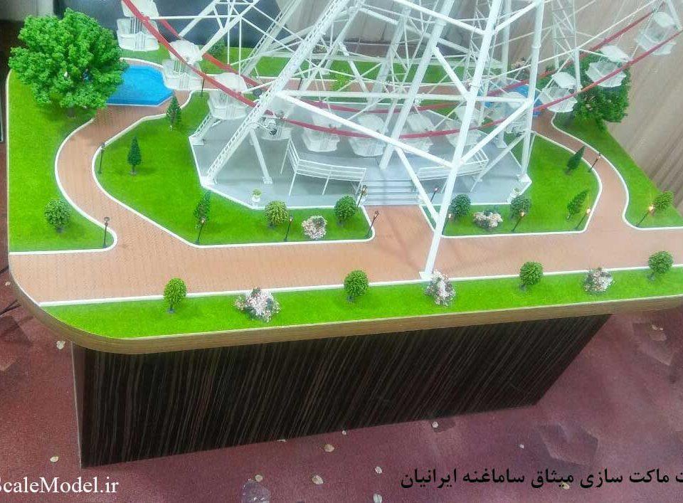 ماکت چرخ و فلک شهربازی پروژه جدید شرکت ماکت سازی میثاق سامانه ایرانیان. سفارش هر نوع سازه زمینی، هوائی و دریائی