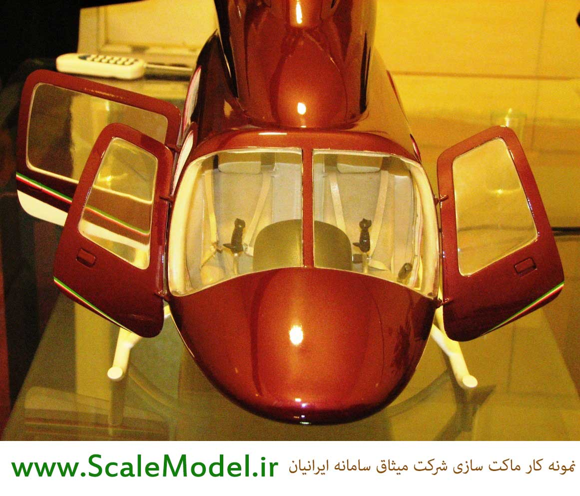 ماکت هلی کوپتر سفارش شرکت پنها – پروژه انجام شده شرکت میثاق سامانه ایرانیان به سفارش شرکت پشتیبانی و نوسازی هلیکوپترهای ایران